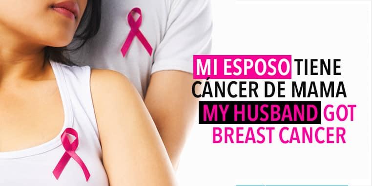 Los efectos negativos de la sexualización de los anuncios de cáncer de mama.